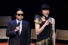 石井智也 公式ブログ/タムさん 画像1