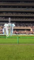 石井智也 公式ブログ/競馬から観劇 画像3