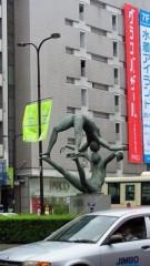石井智也 公式ブログ/ローリング 画像1