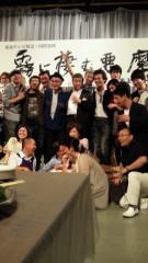 石井智也 公式ブログ/打ち上がる 画像3