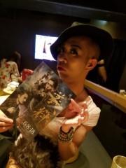 石井智也 公式ブログ/ミミズさん 画像2