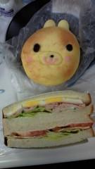 石井智也 公式ブログ/パン 画像2