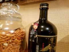 石井智也 公式ブログ/先輩がいた 画像1