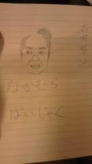 石井智也 公式ブログ/2ステージおつかれちゃん 画像1