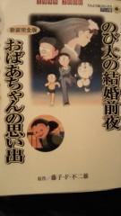 石井智也 公式ブログ/マンガ映画マンガ 画像2