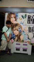 石井智也 公式ブログ/超銭湯 画像2