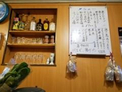 石井智也 公式ブログ/今日はスナックの日 画像2