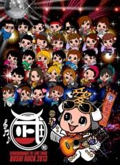 石井智也 公式ブログ/8月4日(日)武士ロック再放送 画像2