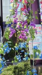 石井智也 公式ブログ/朝の顔 画像1