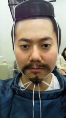 石井智也 公式ブログ/家光 画像3