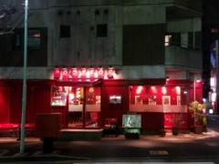 石井智也 公式ブログ/レッドホットチリバーガー 画像3