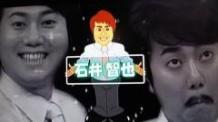 石井智也 公式ブログ/DVDランキング 画像2