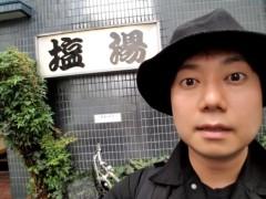 石井智也 公式ブログ/久しぶりの銭湯 画像2