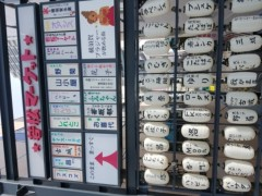 石井智也 公式ブログ/横須賀 画像2