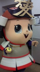 石井智也 公式ブログ/兼続くん 画像3