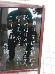 石井智也 公式ブログ/今月 画像1