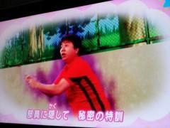 石井智也 公式ブログ/熱血部長 画像3