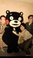 石井智也 公式ブログ/くまモン〜33 日目終了〜 画像1