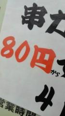 石井智也 公式ブログ/午前中の出来事 画像1