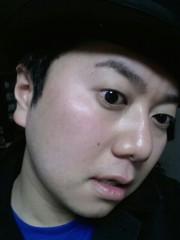 石井智也 公式ブログ/スーパー銭湯みたいな温泉 画像1