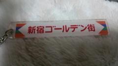 石井智也 公式ブログ/キーホルダー 画像1