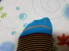 石井智也 公式ブログ/34歳になって最初にしたこと 画像2