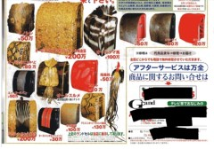 石井智也 公式ブログ/今日はランドセルの日 画像1