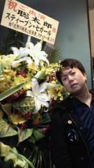 石井智也 公式ブログ/マジセガール 画像2