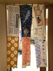 石井智也 公式ブログ/手拭い暖簾 画像1