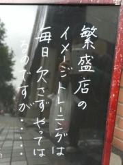 石井智也 公式ブログ/イメトレ 画像1
