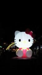 石井智也 公式ブログ/キティさんの家 画像3