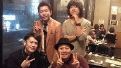 石井智也 公式ブログ/ニュートリノ 画像3