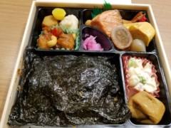 石井智也 公式ブログ/初日弁当と電報 画像2