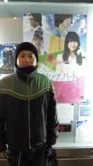 石井智也 公式ブログ/恋愛映画 画像1