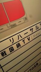 石井智也 公式ブログ/仕事納め 画像1