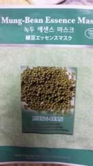 石井智也 公式ブログ/39 画像2