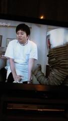 石井智也 公式ブログ/寒いと 画像1