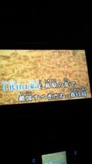 石井智也 公式ブログ/オケカラで練習 画像1