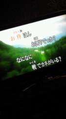 石井智也 公式ブログ/カメヘン 画像1