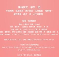 石井智也 公式ブログ/映画の出演情報です 画像2