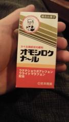 石井智也 公式ブログ/処方箋無しで 画像1