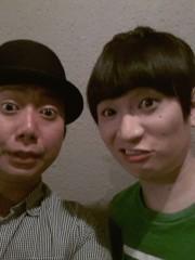 石井智也 公式ブログ/円形劇場 画像2
