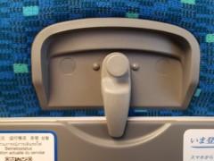 石井智也 公式ブログ/新幹線の象 画像1