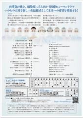 石井智也 公式ブログ/2021年元旦 画像2