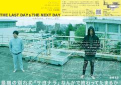 石井智也 公式ブログ/11月10日10時〜チケット予約開始 画像2