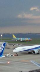 石井智也 公式ブログ/羽田空港 画像2