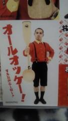 石井智也 公式ブログ/末高斗夢、初めての… 画像3