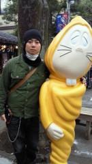 石井智也 公式ブログ/ゲゲゲ 画像2