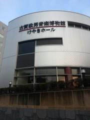 石井智也 公式ブログ/コンサート 画像1