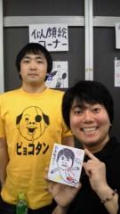 石井智也 公式ブログ/Tシャツラブサミット 画像2